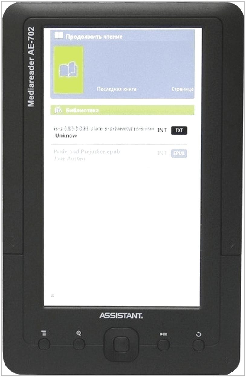 Электронная книга Assistant AE-702