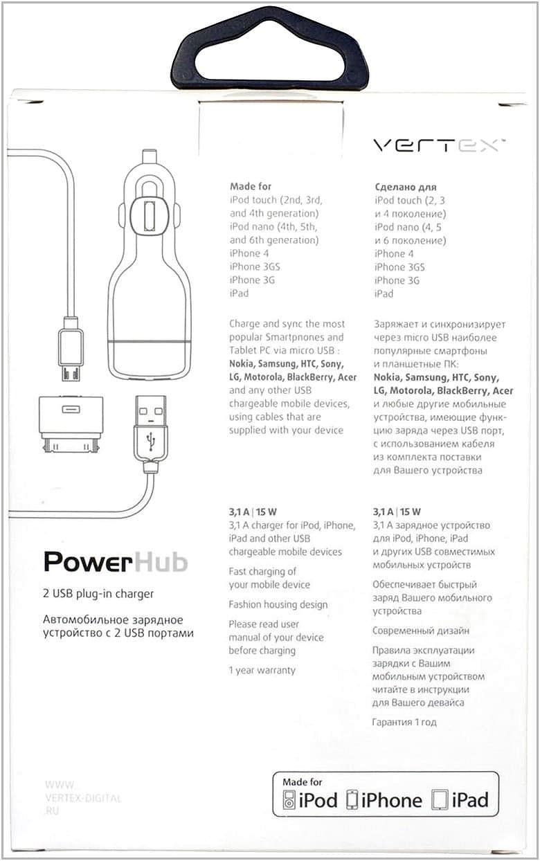 avtomobilnoe-zaryadnoe-ustroistvo-dlya-pocketbook-613-basic-vertex-powerhub-6.jpg