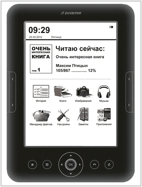 digma-e605-2.png