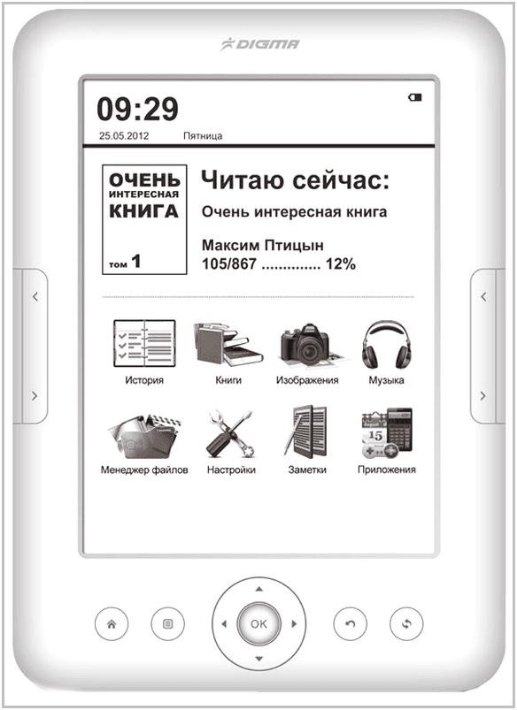 Электронная книга Digma e605