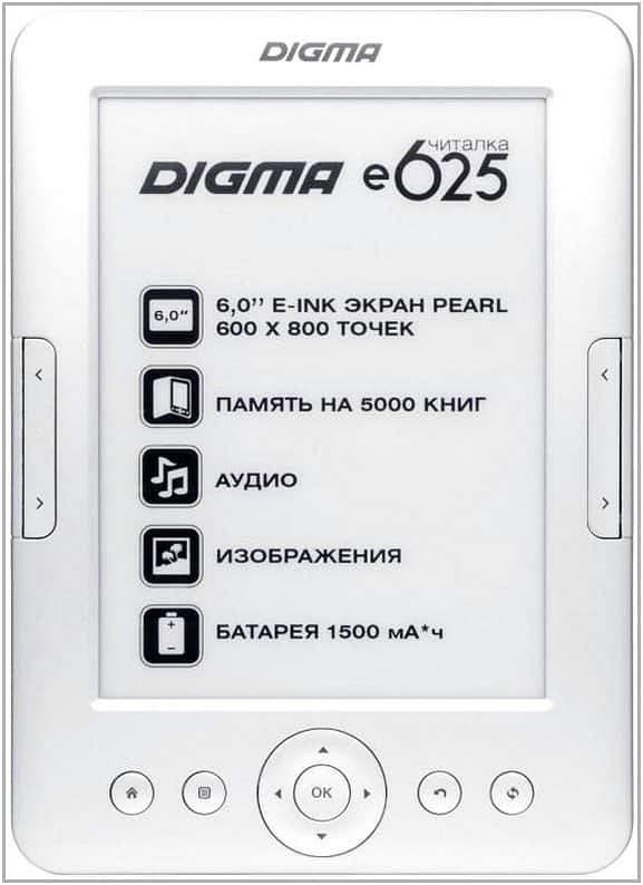 Электронная книга Digma e625