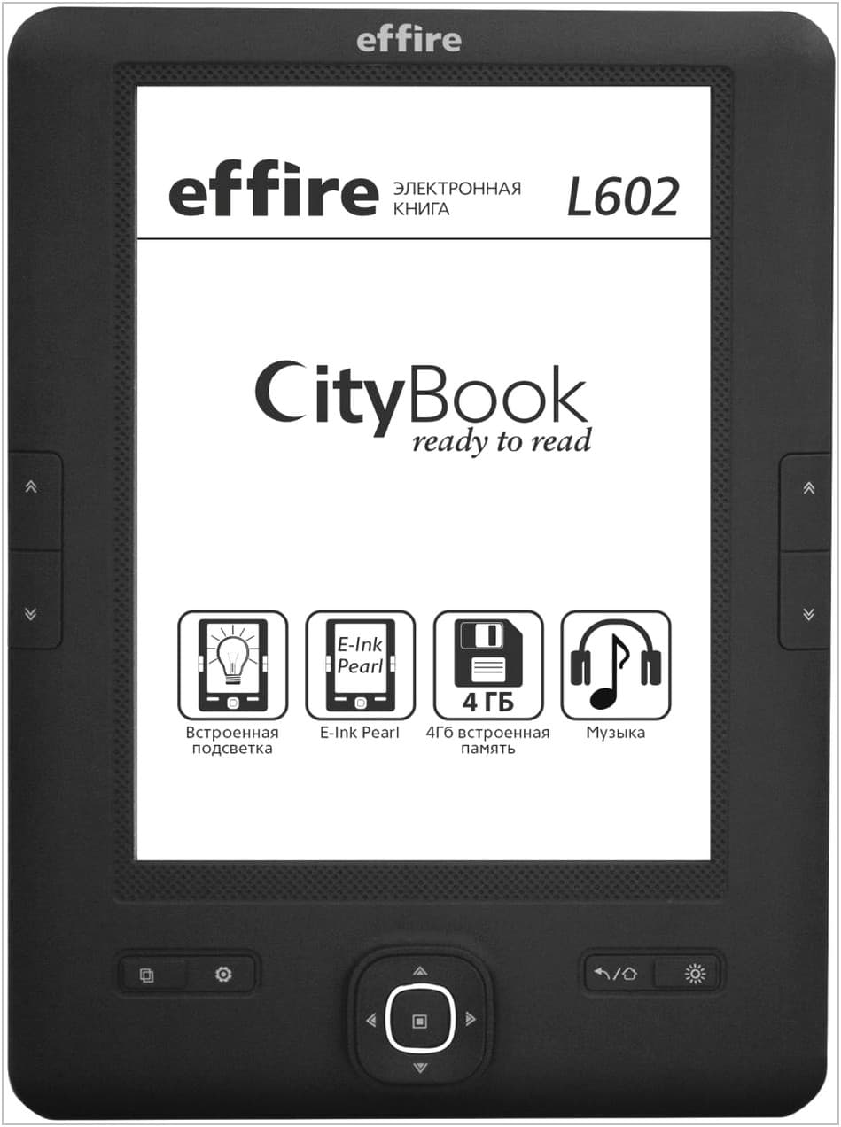 Электронная книга Effire CityBook L602