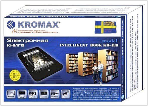 kromax-intelligent-book-kr-430-3.jpg