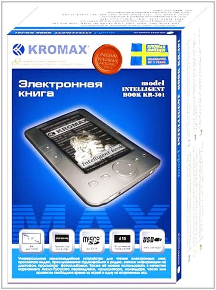 kromax-intelligent-book-kr-501-3.jpg