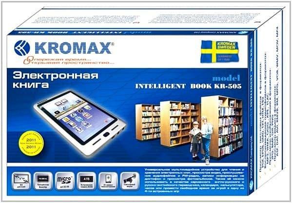 kromax-intelligent-book-kr-505-5.jpg