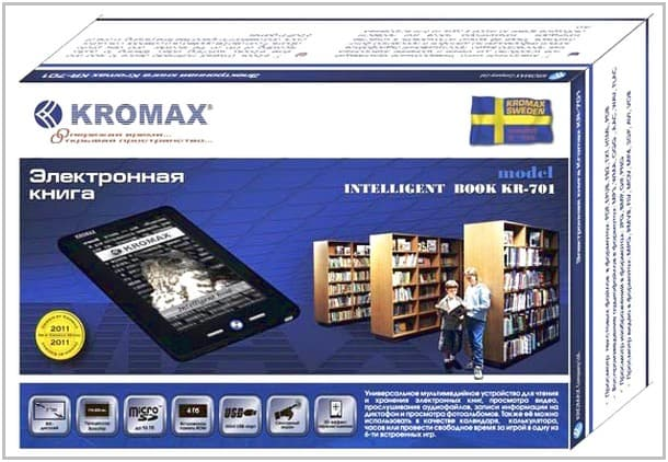 kromax-intelligent-book-kr-701-3.jpg