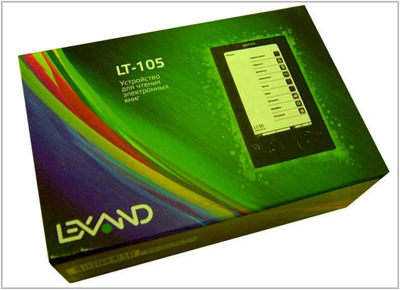 lexand-lt-105-3.jpg