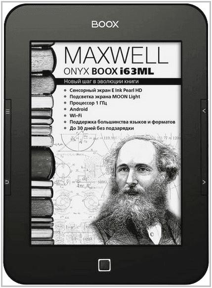 onyx-boox-i63ml-maxwell-2.png