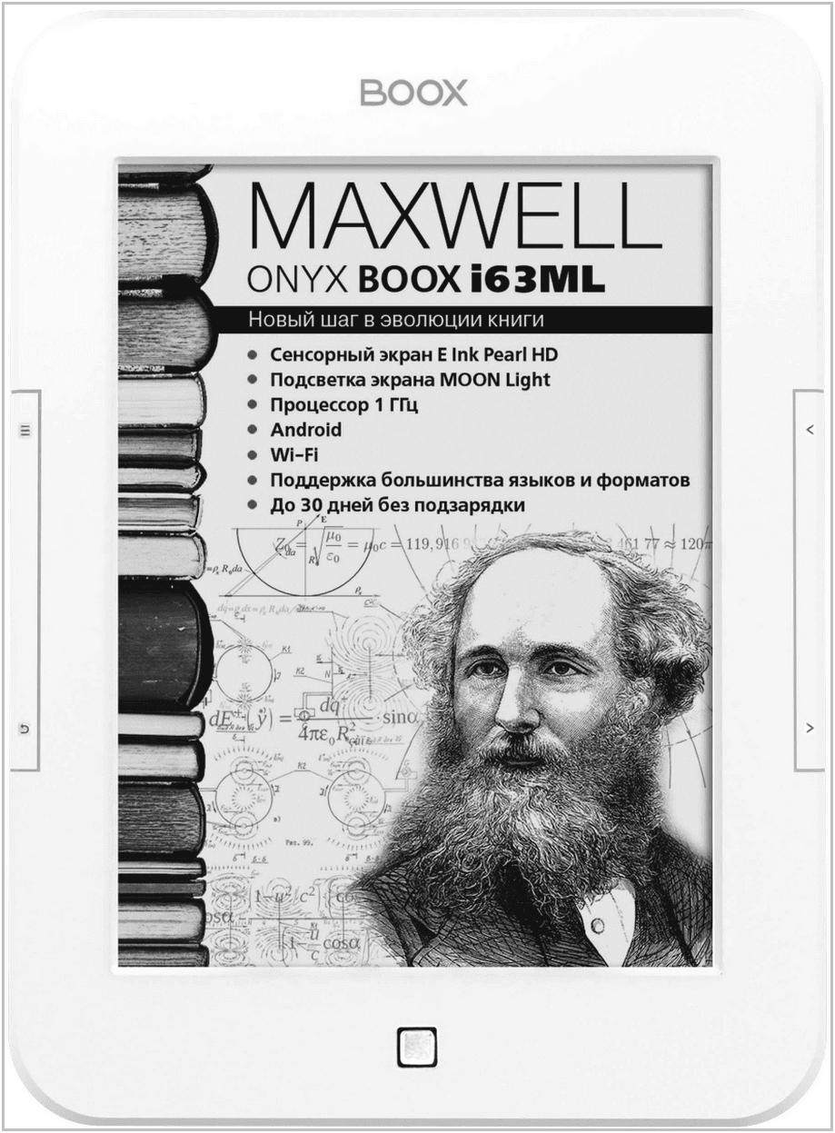 Onyx Boox i63ML Maxwell