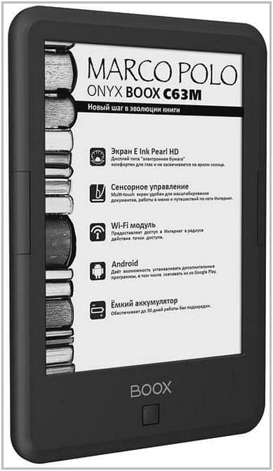 Электронная книга Onyx Boox С63M Marco Polo