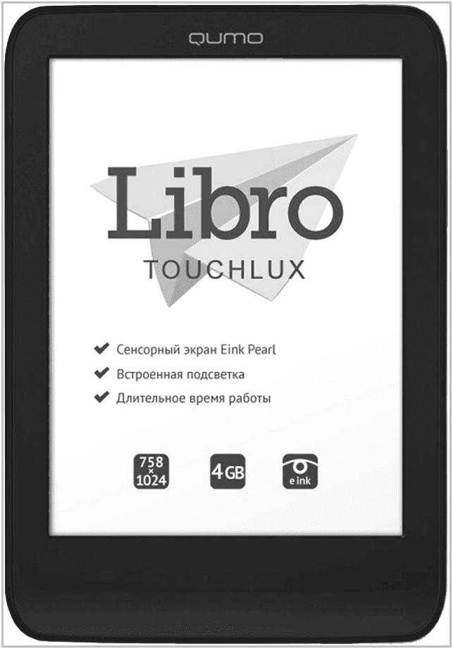 Электронная книга Qumo Libro TouchLux