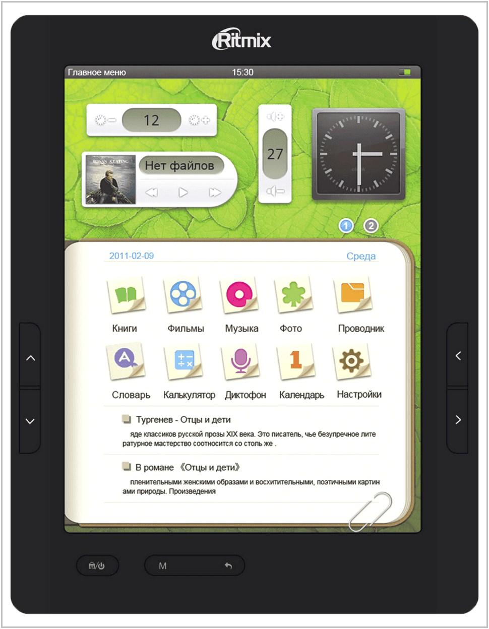 Электронная книга Ritmix RBK-475 8GB