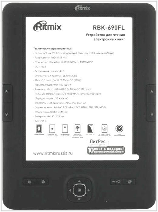Электронная книга Ritmix RBK-690FL