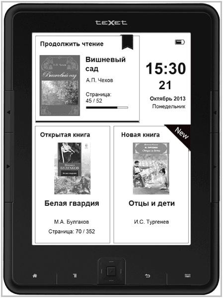Электронная книга TeXet TB-136SE