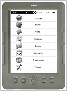 Электронная книга TeXet TB-146SE