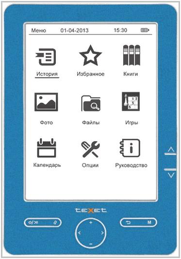 Электронная книга TeXet TB-506