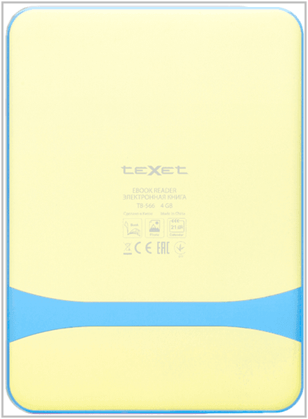 texet-tb-566-7.png