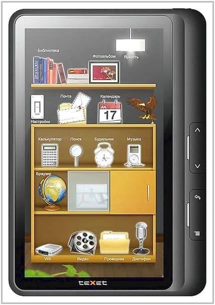 Электронная книга TeXet TB-707A