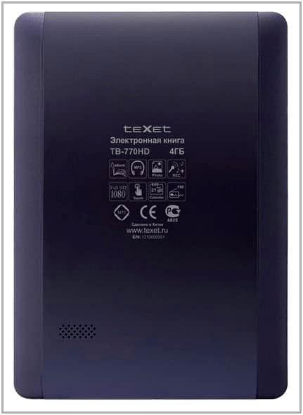 TeXet TB-770HD