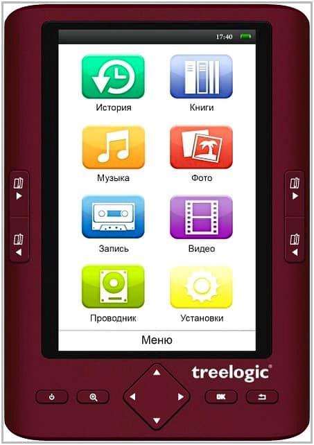 treelogic-arcus-501-2.jpg