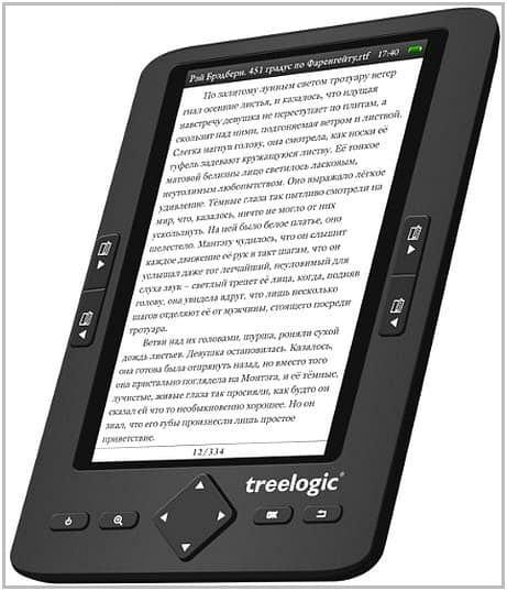 treelogic-arcus-501-4.jpg