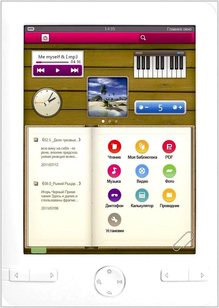 "Электронная книга xDevice xBook ""Толстой"" 4GB"