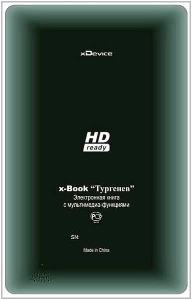 xdevice-xbook-turgenev-4gb-2.jpg