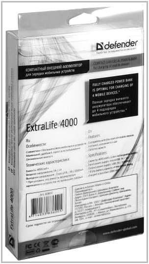 zaryadnoe-ustroistvo-c-akkumulyatorom-dlya-amazon-kindle-paperwhite-defender-extralife-4000-4.jpg