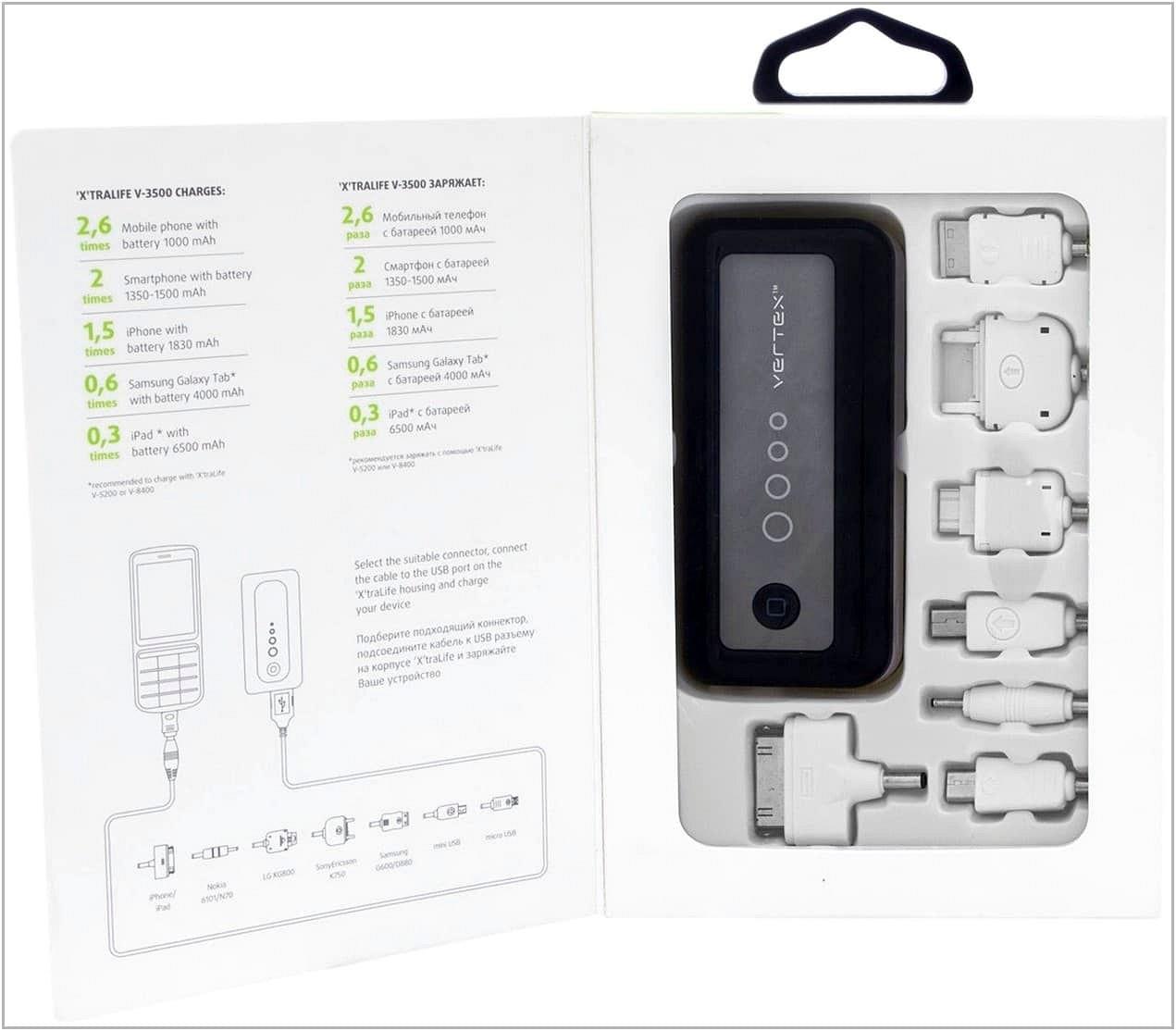 zaryadnoe-ustroistvo-c-akkumulyatorom-dlya-pocketbook-touch-2-vertex-xtralife-v-3500-4.jpg