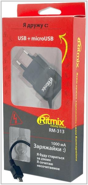 Зарядное устройство для PocketBook Pro 912 Ritmix RM-313