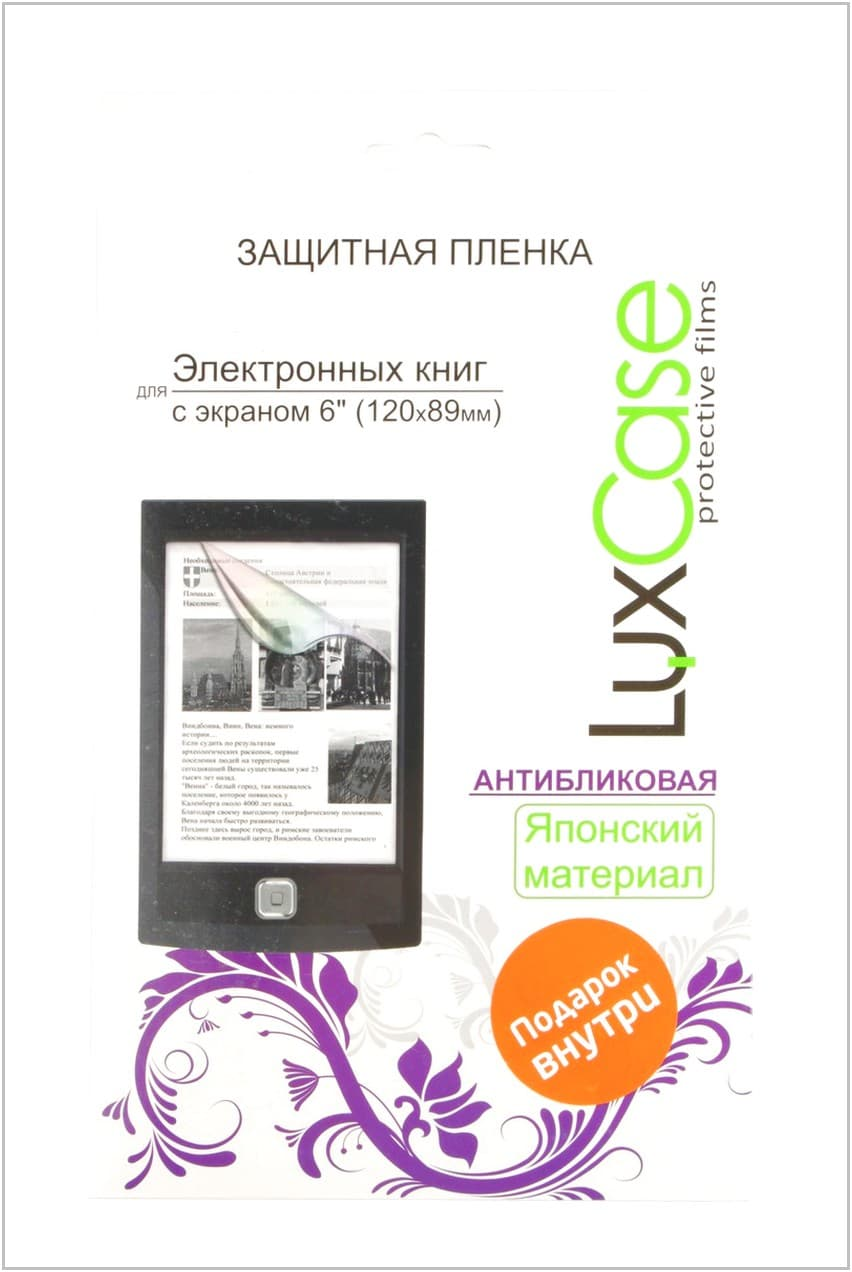 Защитная плёнка для Amazon Kindle Paperwhite 3G LuxCase 6 антибликовая