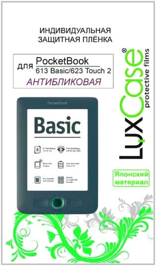 Защитная плёнка для PocketBook 613 Basic LuxCase антибликовая
