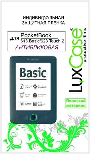 Защитная плёнка для PocketBook Touch 2 LuxCase антибликовая