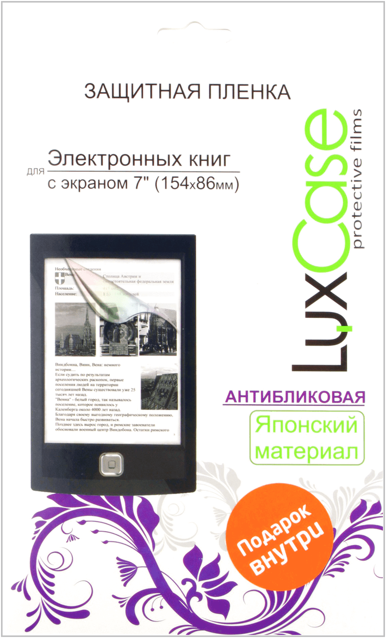 Защитная плёнка для TeXet TB-721HD LuxCase 7 антибликовая